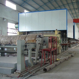 1092mm Writing paper machine
