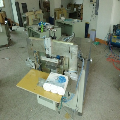 Toilet roll packaging machine